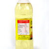 Sunright Refined Sunflower Oil 1 Litre PET Bottle